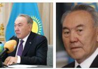 Kazakhstan Nazarbayev
