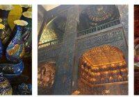 Iran Arts 1