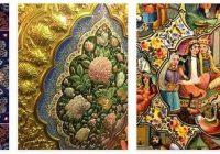 Iran Arts 2