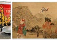 Chinese Modern Arts